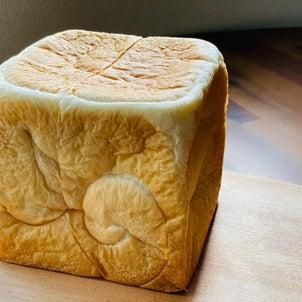 高級「生」食パン専門店 乃が美の画像