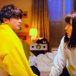 画像 ボス恋!黄色が効いてる#5 の記事より 1つ目
