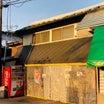 坂内味に…朝ラー!喜多方ラーメン『坂内食堂』