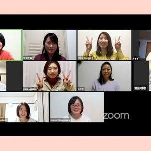 みんなにとっての「ホーム」☆「Happinessシェア会」活動スタートしています♡の画像