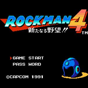 ロックマン4 新たなる野望!!の画像