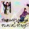 【 TRAVAS TOKYO × わーすた SPECIAL CONTENTS 】の画像