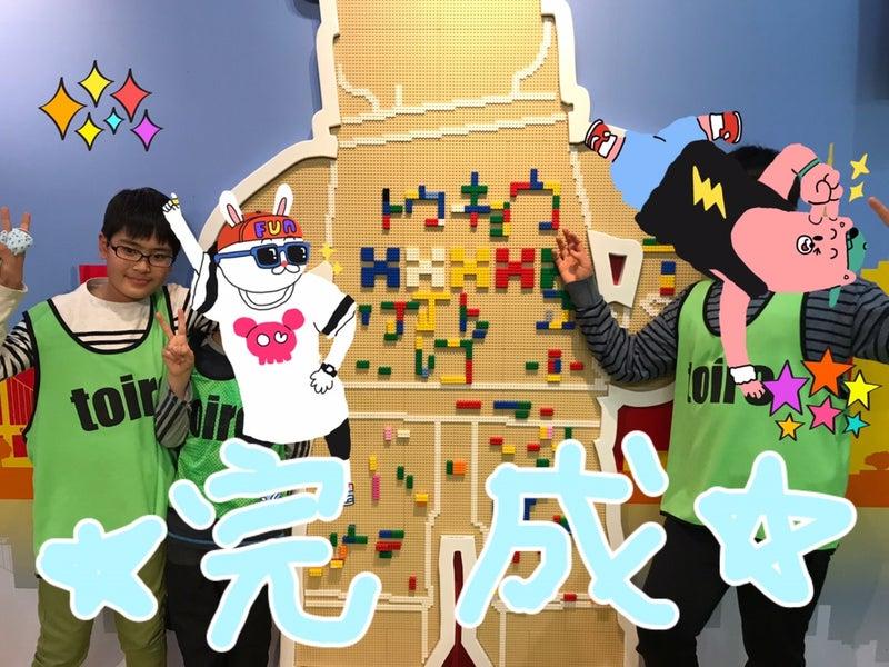 o1080081014895161073 - ⭐︎2月11日(木)toiro武蔵小杉vol.37⭐︎