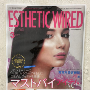 ESTHETICWIRED エステテック通信の画像