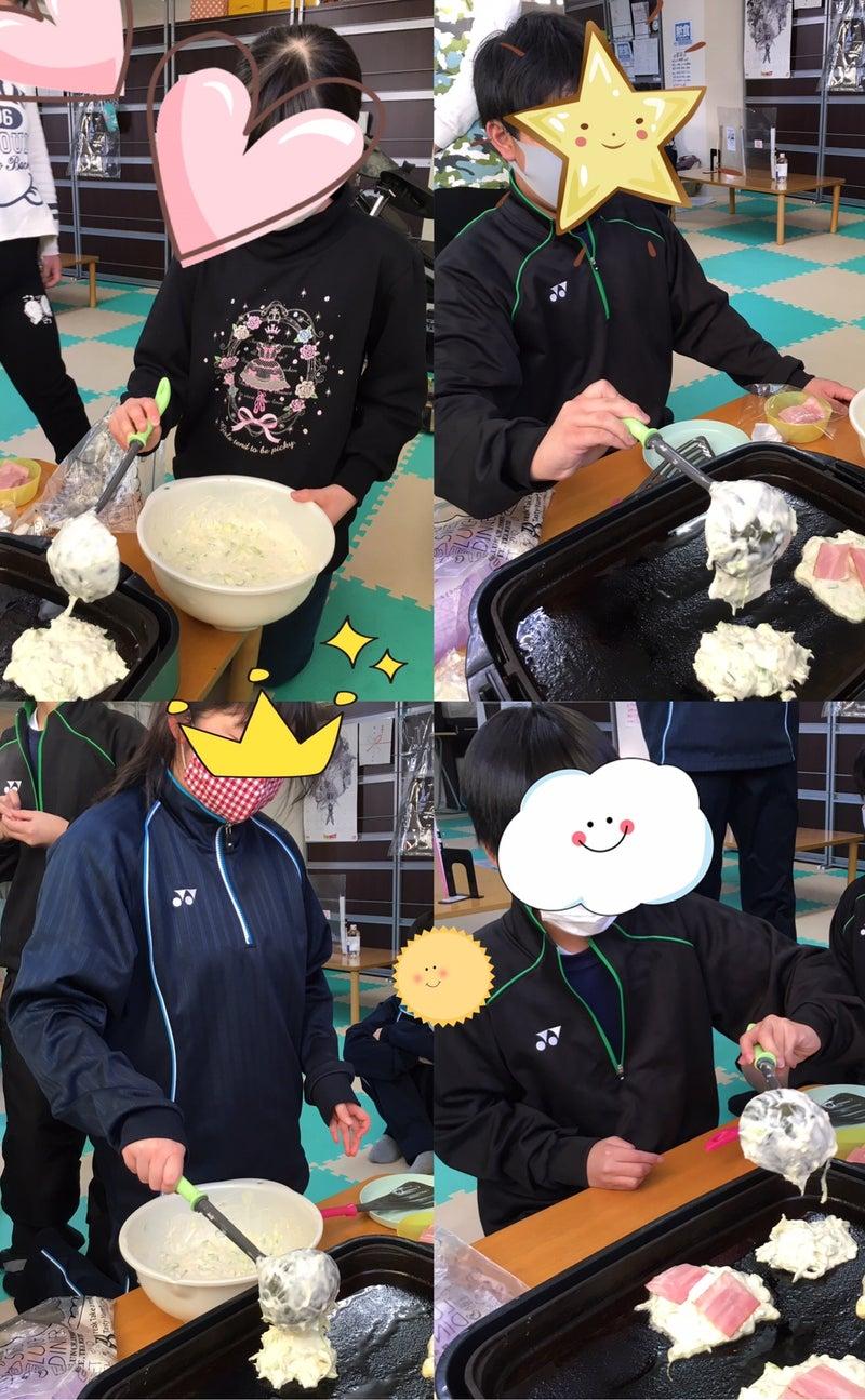 o1080174814895166505 - ♪2月9日(火)♪toiro戸塚
