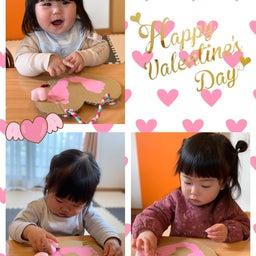 画像 バレンタイン  ひよこ組 の記事より 2つ目