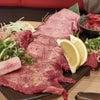 世界で1位の牛タン消費国!~英語で肉の部位を言ってみる~の画像