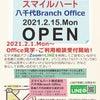 2月15日Newオープン 八千代Branch  Office〜千葉県・障害者・就職・求人〜の画像