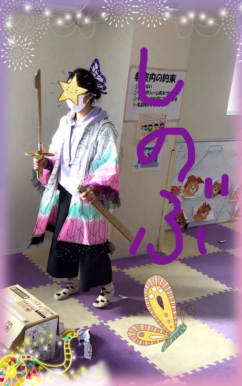 o1080172414895419539 - ♪2月6日(土)♪toiro戸塚