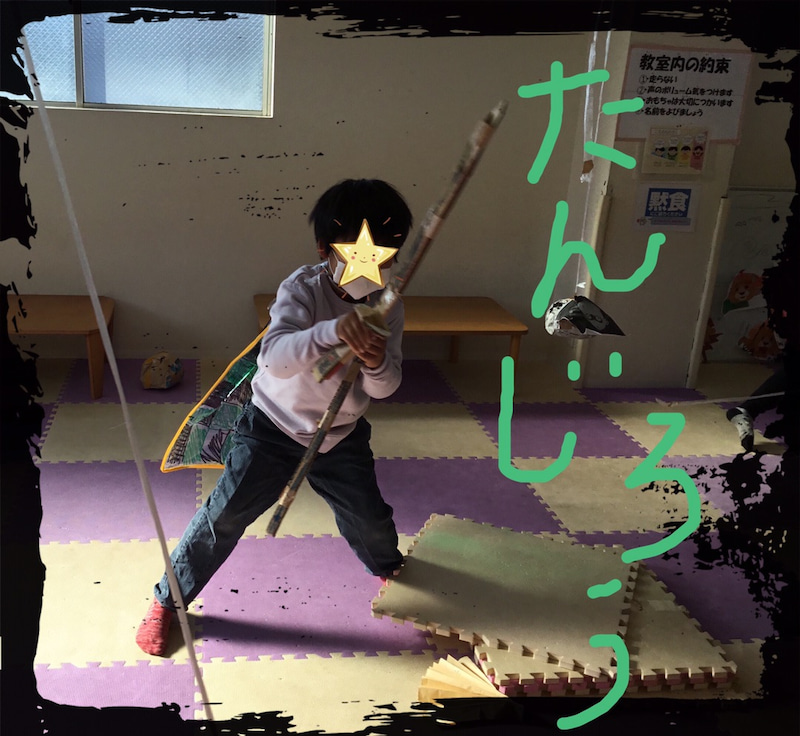 o1080099414895413646 - ♪2月6日(土)♪toiro戸塚