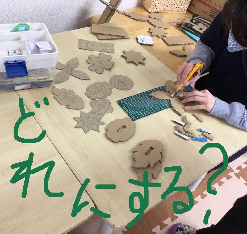 o1080102414895399844 - ♪2月6日(土)♪toiro戸塚