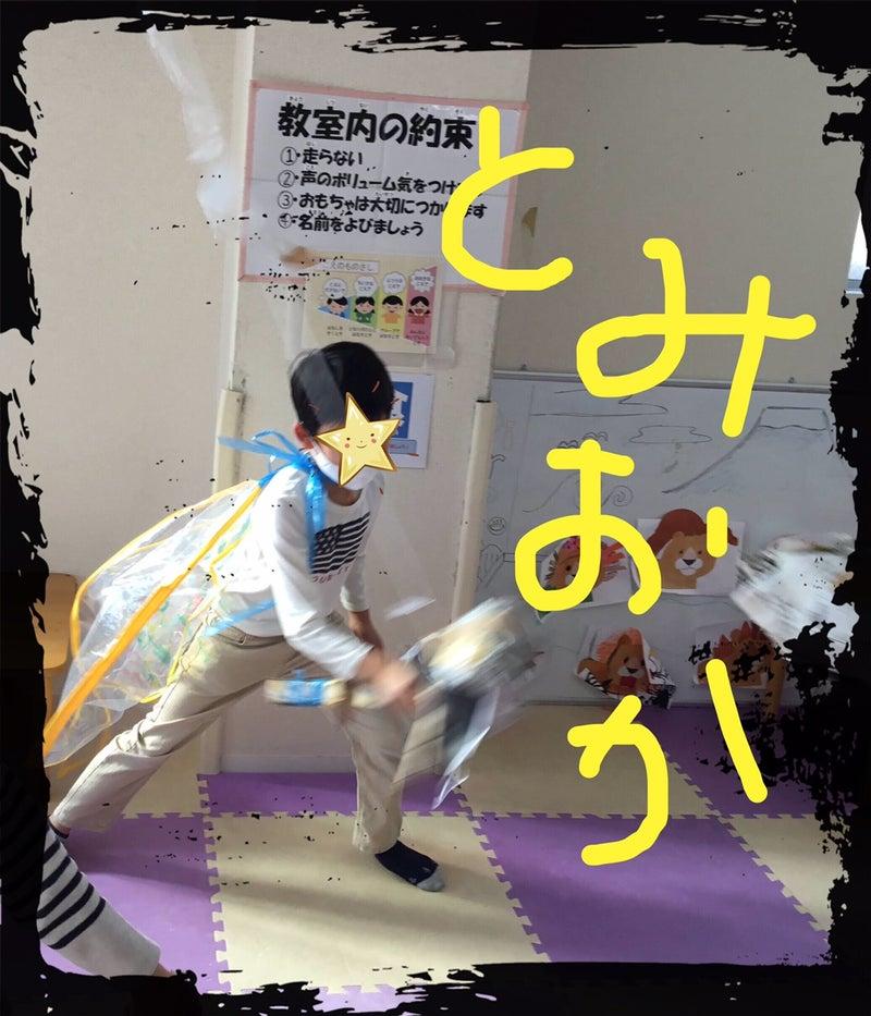 o1080126014895413658 - ♪2月6日(土)♪toiro戸塚