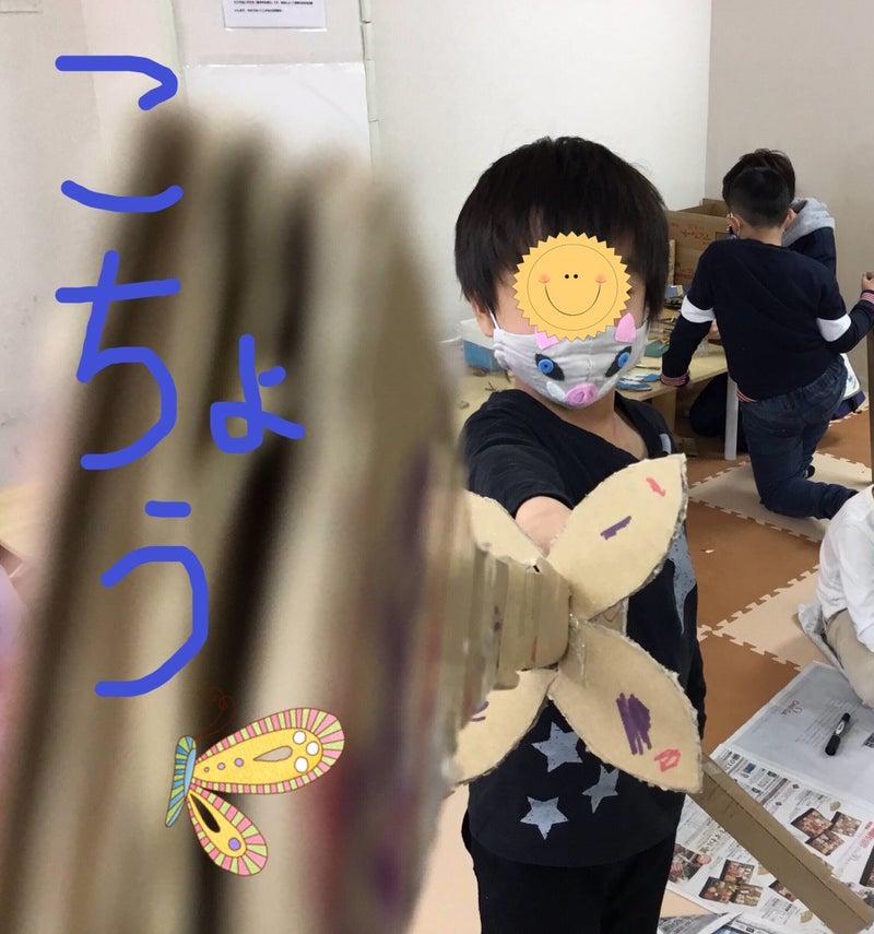 o1080115414895413568 - ♪2月6日(土)♪toiro戸塚