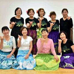画像 Mahina O Ka Moana Pakipika の茨木教室でクプナの素敵なレッスンを取材! の記事より 1つ目