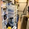 引っ越し時の荷物が詰め込まれたクローゼットを分かりやすく改善!【整理収納コンサル事例】の画像