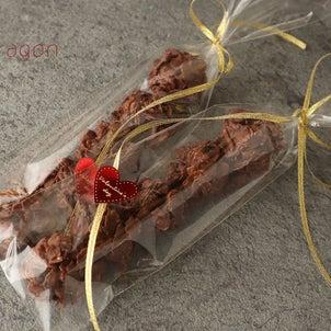 材料3つで人気テーマパークの定番お土産を再現!簡単「さくさくチョコクランチ」の画像