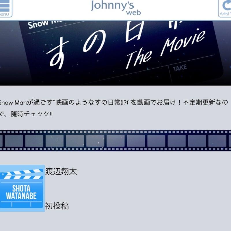 The movie す の 日常