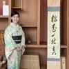 2月茶道稽古 東京 九段 ~上巳~/海老澤宗香 茶道教室の画像