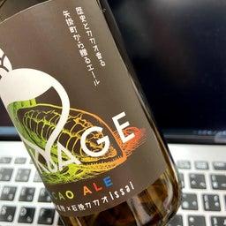 画像 六島浜醸造所のカカオエールがすごい! の記事より 3つ目