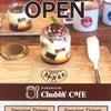 ならまちにカフェがオープンしました!の画像