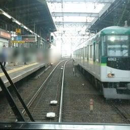 画像 多扉車の元祖「京阪電車5000系」ラストランへ向かって〜その15 の記事より 5つ目
