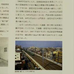 画像 多扉車の元祖「京阪電車5000系」ラストランへ向かって〜その15 の記事より 4つ目