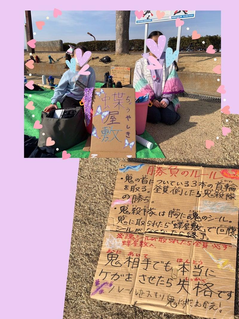 o1080144014896368558 - ♪2月13日(土)♪toiro戸塚