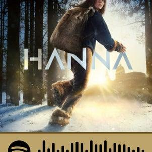 ハンナ(TVドラマ)の挿入歌がお気に入り:Prime Videoで洋楽入門の画像