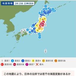 画像 地震 の記事より 1つ目