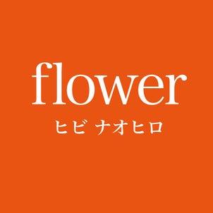 YouTube『flower』の画像