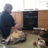 2/16(火)の村田のりみちさんの茶道のお茶会は3月に延期になりました。の画像