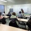 日本化粧品検定 1級対策セミナーを実施しました(2月14日)【東京コスメアカデミー】の画像