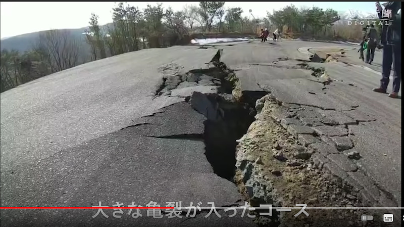 サーキット 地震 エビス