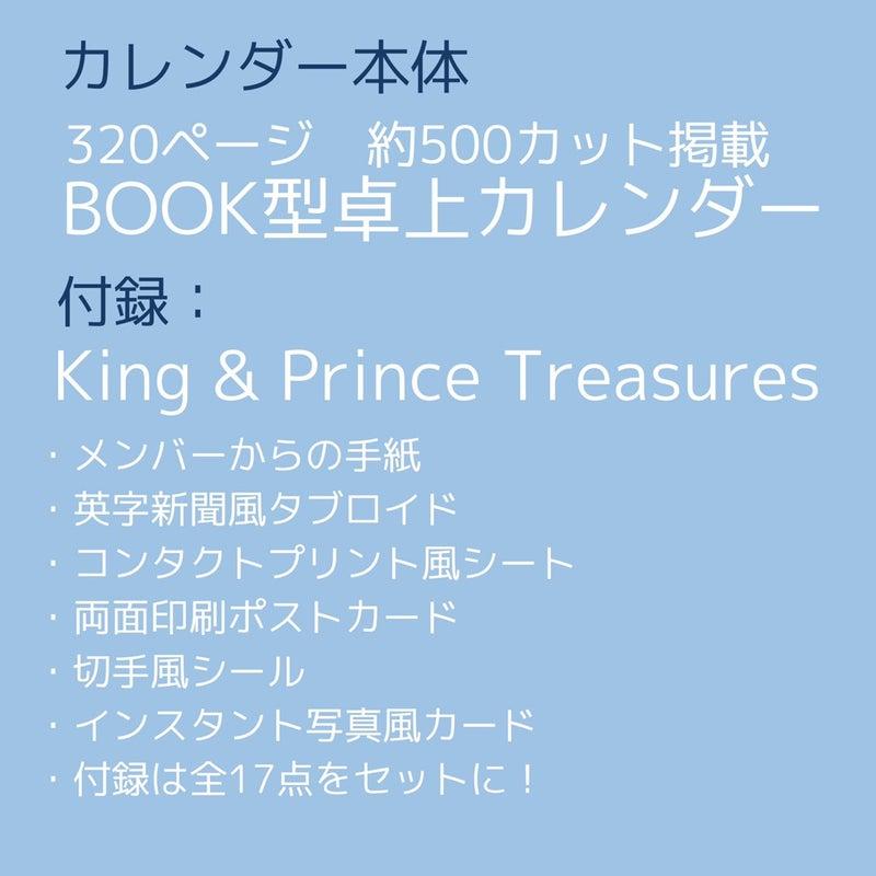 耀 平野 アメーバ 紫 ブログ