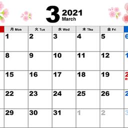 画像 3月の最新予約状況(3/1更新) の記事より 3つ目