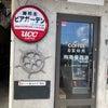 沖縄離島紹介 西表島編(1)まずは、立ち寄った石垣島の画像