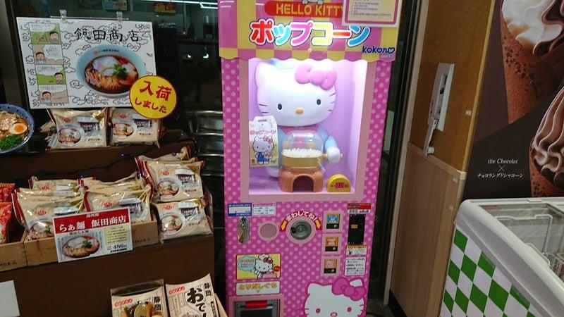 は こんにちは 人気者 ハロー みんなの キティ キティ 【オフィシャルレポート】サンリオキャラクターたちが歌舞伎に挑戦する「KAWAII KABUKI
