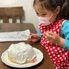 5才児将来の夢【パン屋件パティシエ】への予行練習!の画像