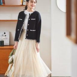 画像 宮田聡子さん着用♡Arpege Storyルミネ横浜限定アイテムのご紹介 の記事より 3つ目
