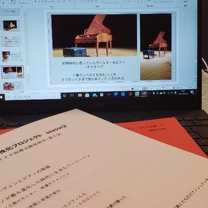 街のピアノ教室活性化プロジェクトseason2の画像