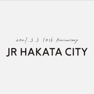 JR HAKATA CITY 10th anniversary 〜AMU LOVE YOU〜の画像