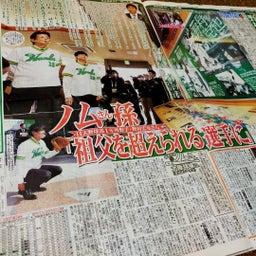 画像 大阪に、ナンバ球場にノムさん帰る! の記事より 5つ目