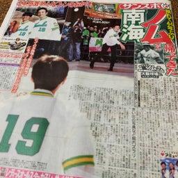 画像 大阪に、ナンバ球場にノムさん帰る! の記事より 1つ目