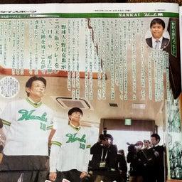 画像 大阪に、ナンバ球場にノムさん帰る! の記事より 13つ目