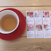 紅茶でリフレッシュ♪の画像