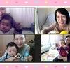 【開催レポ】オンライン親子サインクラス最終回でした!の画像