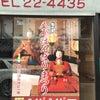 八女ぼんぼり祭りの画像