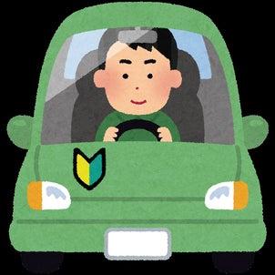 準中型免許に関する法律が変わりました(初心運転者標識)の画像