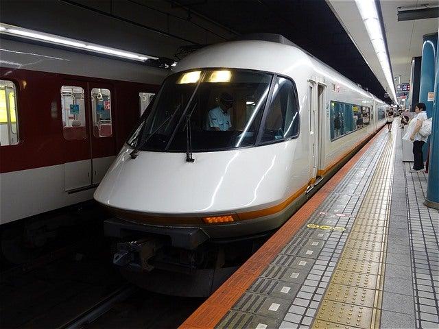 特急 予約 近鉄 Q&A|特急券のインターネット予約・発売|近畿日本鉄道
