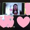 オンライン新月の≪素肌美幸せレッスン≫2021年幸せにする♪参加者の素敵な~感想~☆彡の画像